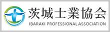 side_ibaraki-shigyo